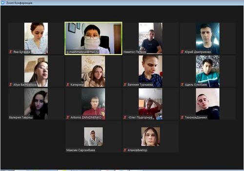 В группе СД-31 специальности «Стоматология» проведена установочная видеоконференция
